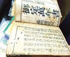 收藏者展出百余件二十四节气资料 有本距今196年