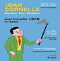 Joan Cornellà首次上海个展即将开幕