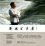 著名书法家刘成书法展将于9月24日开幕