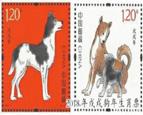 """新中国邮票上的""""犬""""世界"""